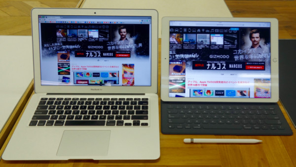 Macユーザーには、MacBookのトラックパッド操作が便利過ぎてiPadProは使いにくいのでは?