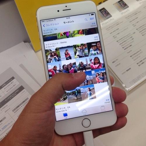 iPhone6plusを店頭実機レポート!やはり大き過ぎて片手操作は不可な模様