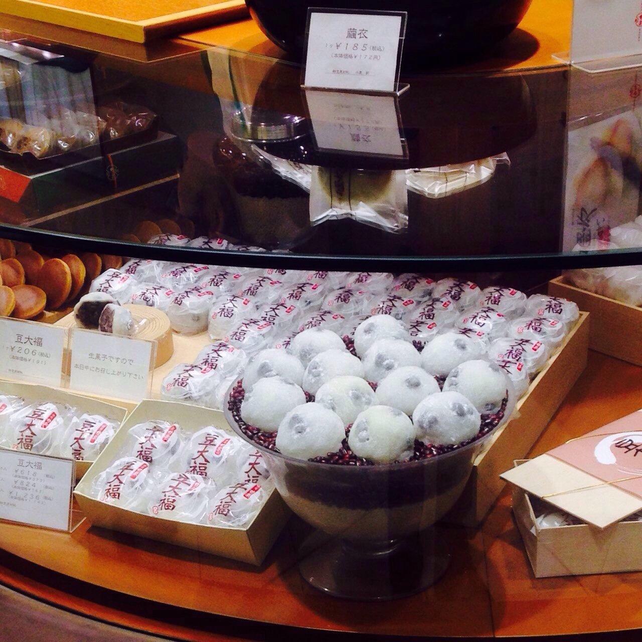 東京駅の極上・お土産選び「銀座豆楽」の豆大福が万人に喜ばれる美味しさ