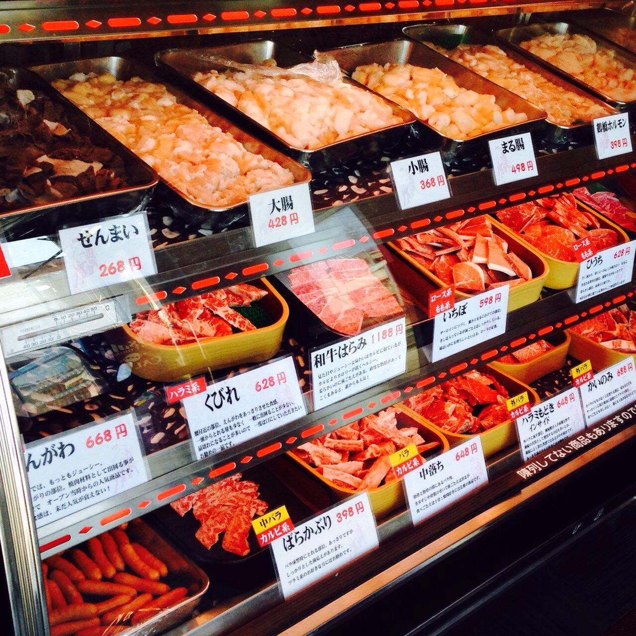 【岡山】バーベキューのお肉は奮発するべき!「肉じろう」で調達。