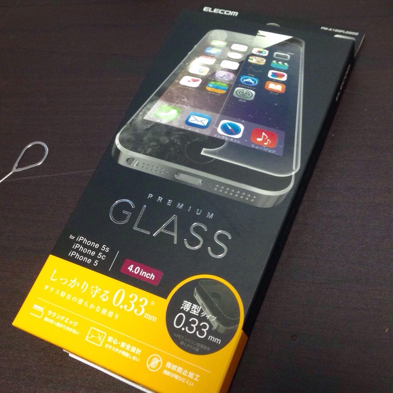ガラスフイルムで画面保護!指の動きも驚くほど滑らかに!iPhoneSEに貼ってみた