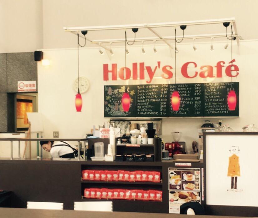 大阪・船場の仕事できるカフェ「ホリーズカフェ」(船場・本町・久太郎・堺筋本町)