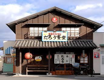【岡山】バーベキュー肉は、たろう食堂(焼肉たろう)ハラミが絶品。