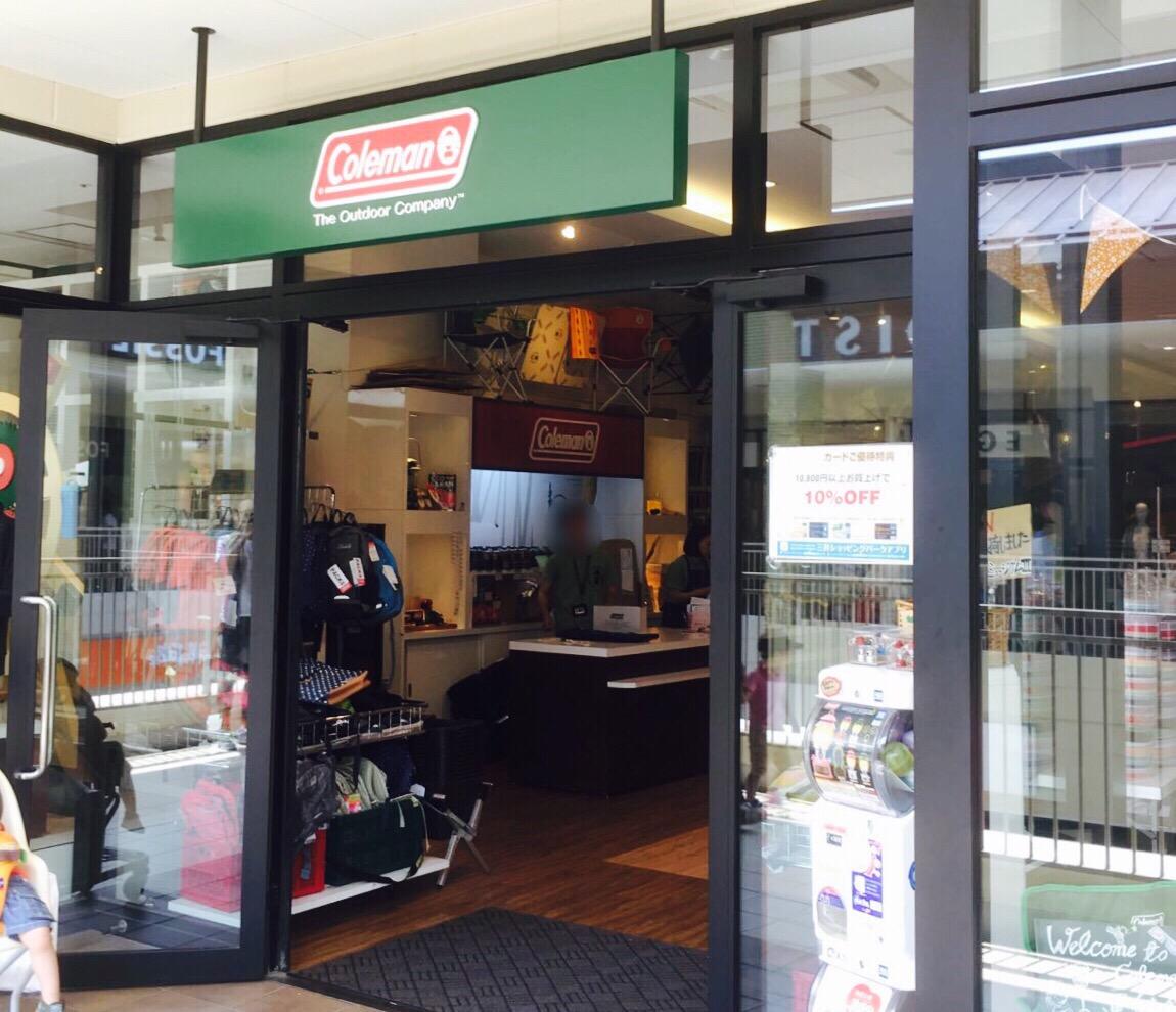 岡山にあるコールマンのアウトレット店が激安(三井アウトレットモール倉敷)