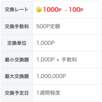 20160801090953.png