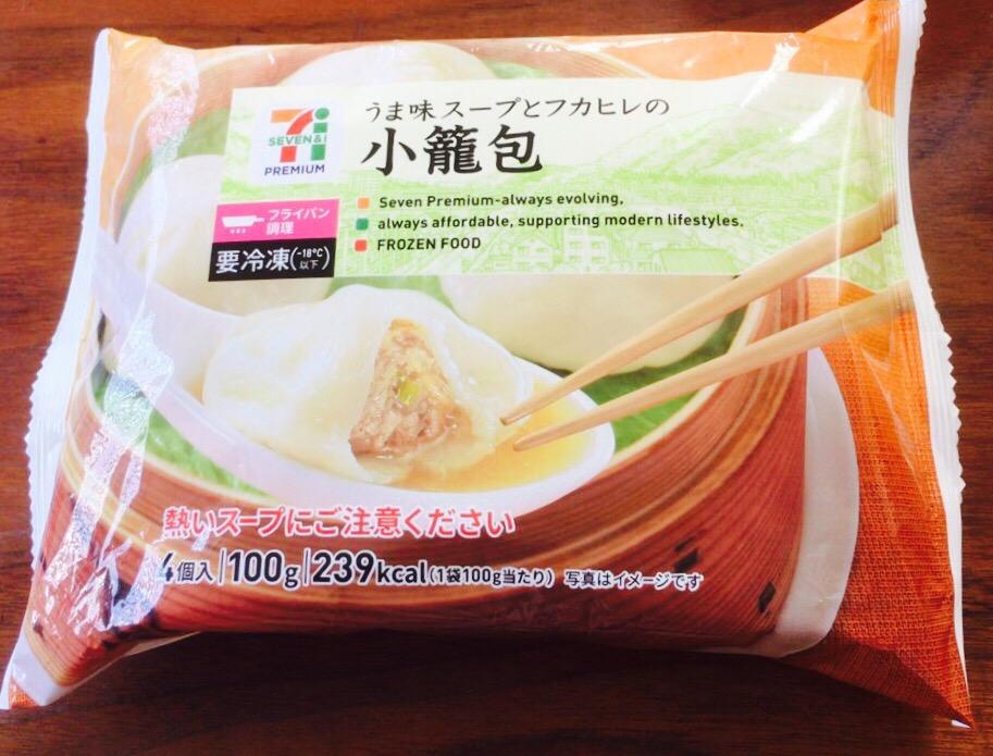 セブンイレブンの小籠包が異常な程オイシい(コンビニの冷凍食品)