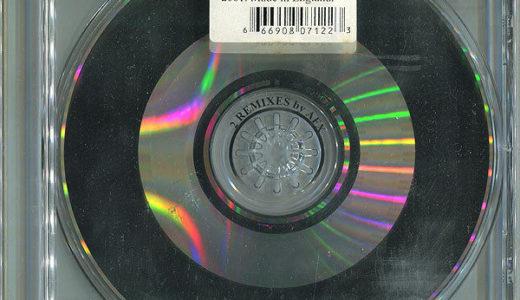 【レビュー】AFX「2 REMIXES by Afx」原曲リスペクトあってこその破壊っぷりが最高なBraindance!!