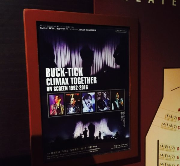 BUCK-TICK「ClimaxTogether」の映画感想 懐かしの映像で記憶を刺激する!