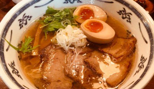 「大輔」津山市の超人気ラーメン・岡山県でも屈指の行列店