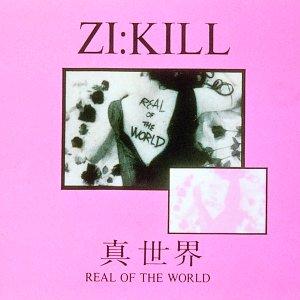 ZI:KILL(ジキル)のこの曲、アレが元なんじゃないの?を2セット紹介