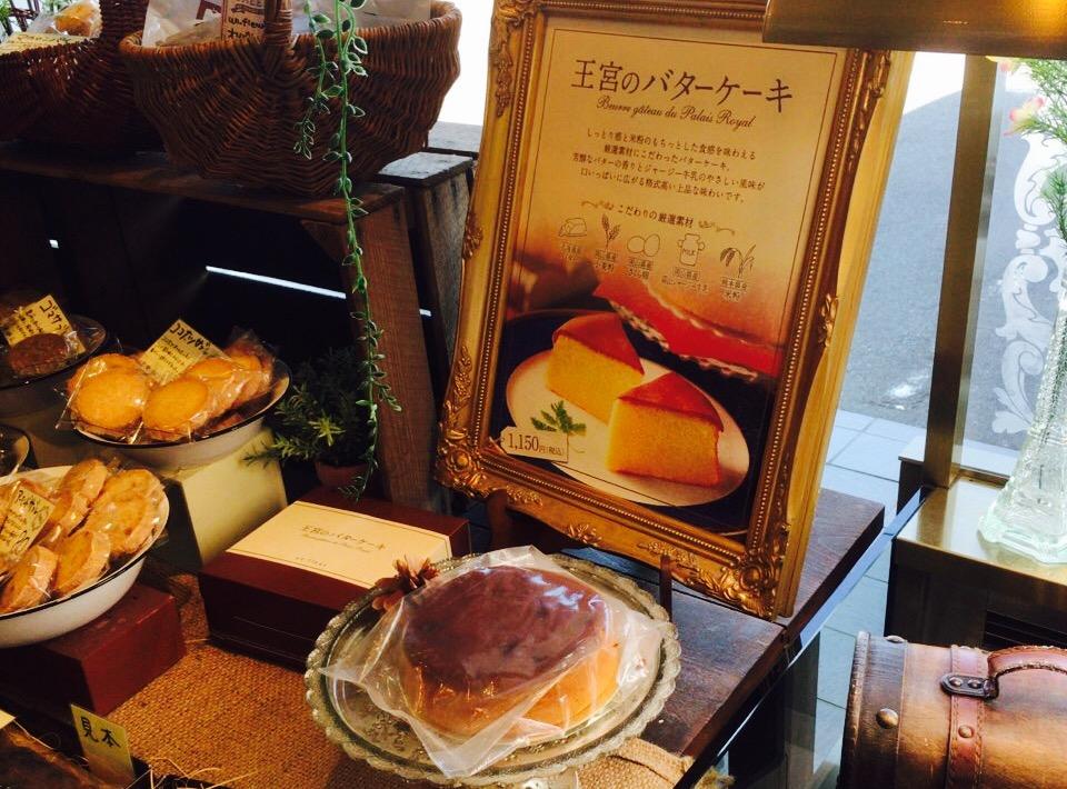 【岡山の手土産】アンフルールの「王宮のバターケーキ」絶妙なシットリ感で満足度が高い!