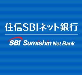 住信SBIネット銀行のスマートプログラム開始!銀行ATMに並ぶのはもうやめましょう!