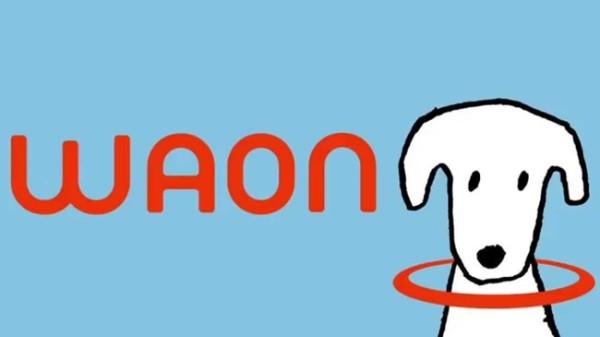 WAONが遂にローソンで使えるようになる!電子マネー戦争はWAONの勢力が拡大中