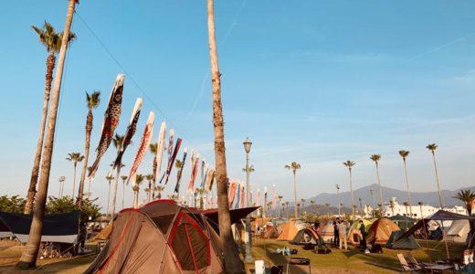 【愛媛】マリンパーク新居浜でのキャンプ!予約不要で海沿い・環境抜群のサイト