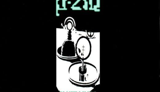 【レビュー】μ-ZIQ「BLUFF LIMBO」歪んだリズムと幻想的シンセによる極彩色のパラレルワールド