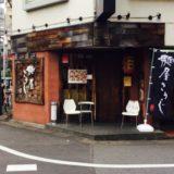 【柏駅前】麺屋こうじ/昼と夜でメニューが異なる、極太麺が香ばしいラーメン屋さん