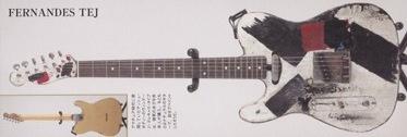 今井寿(BUCK-TICK)の歴代使用ギターを映像と共に紹介(フェルナンデス編)