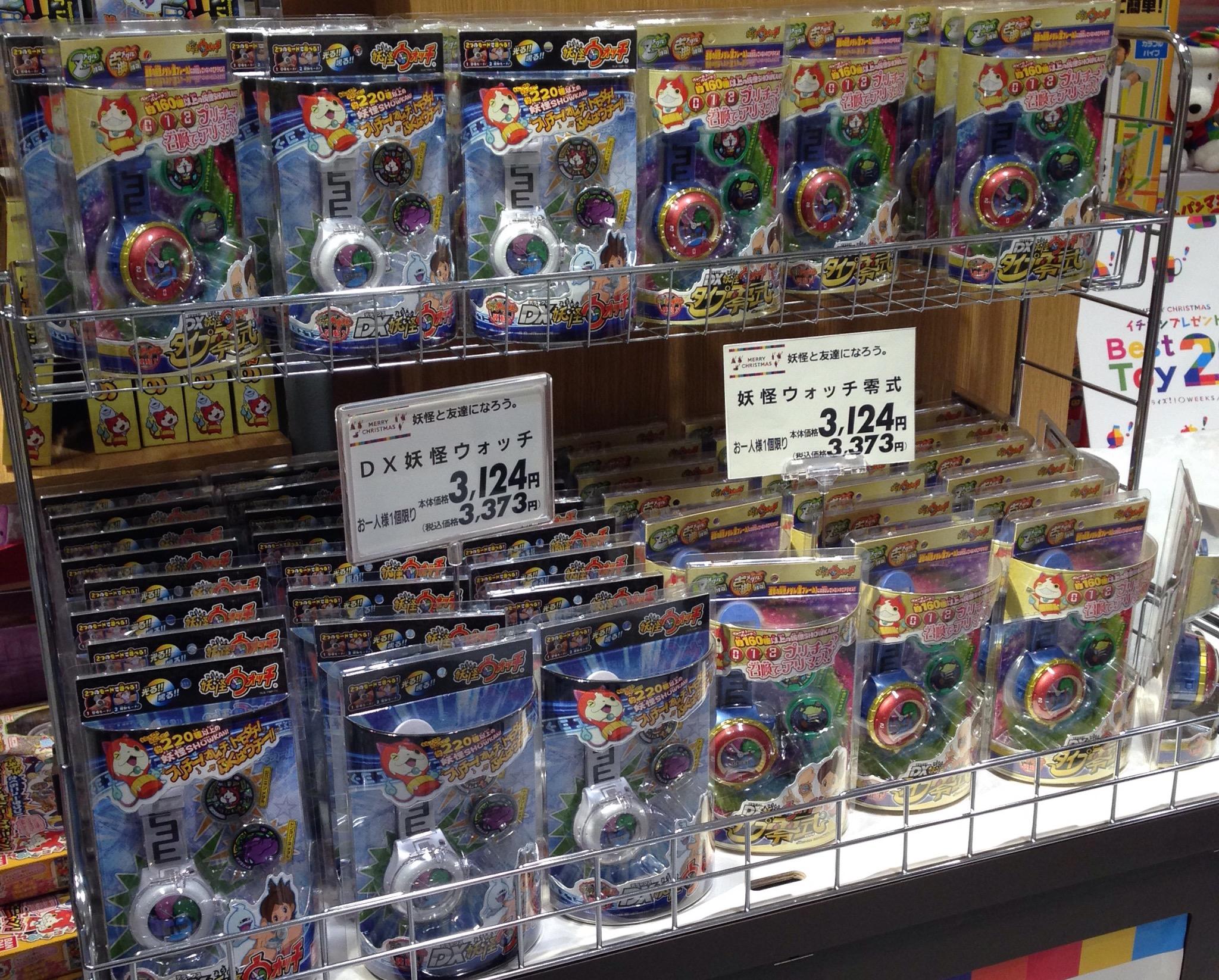普通に買えるようになった妖怪ウォッチを、待ちきれずに1万円出して買ってしまう親