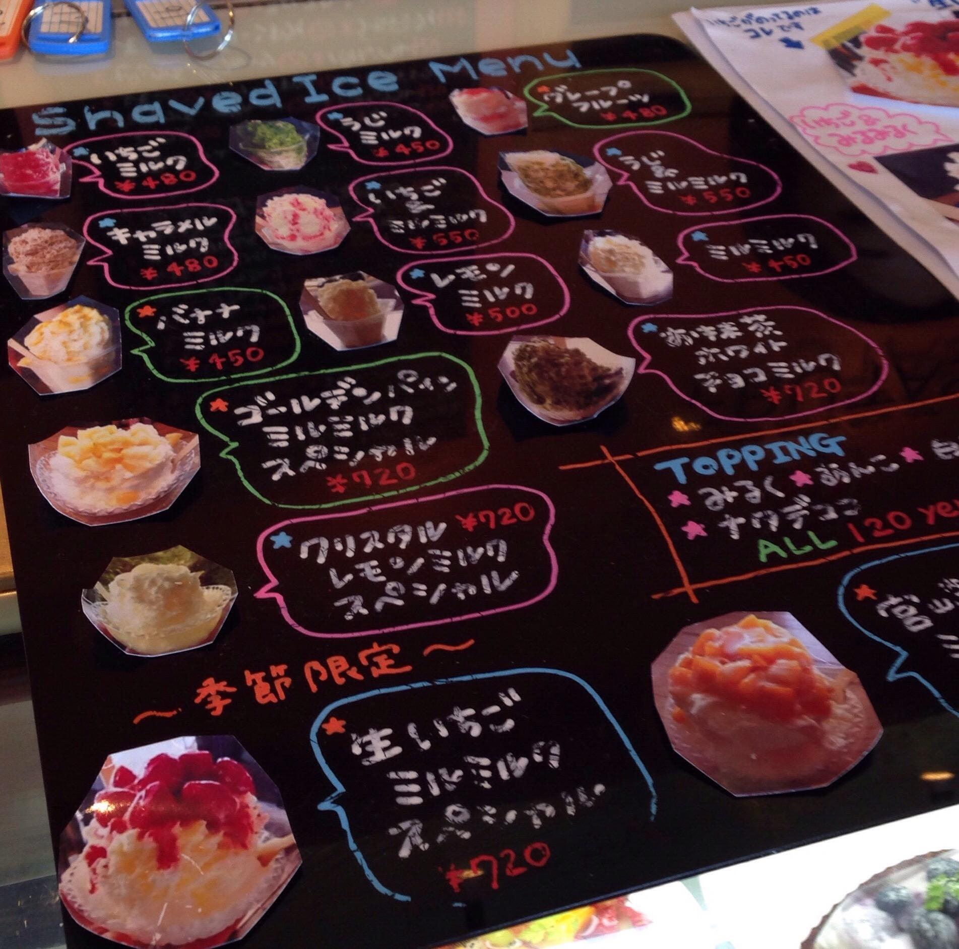 暑い時期に食べたい岡山の名店「おまち堂&FRUTAS」のフルーツまみれかき氷!