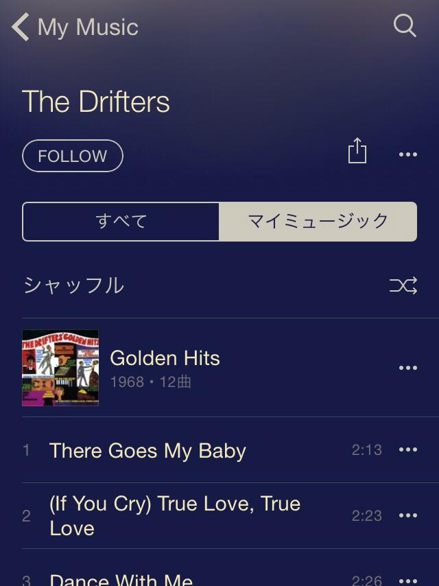 Apple Musicのバグ?iTunes Matchとのアーティスト名の紐付けがうまくマッチングされていない件