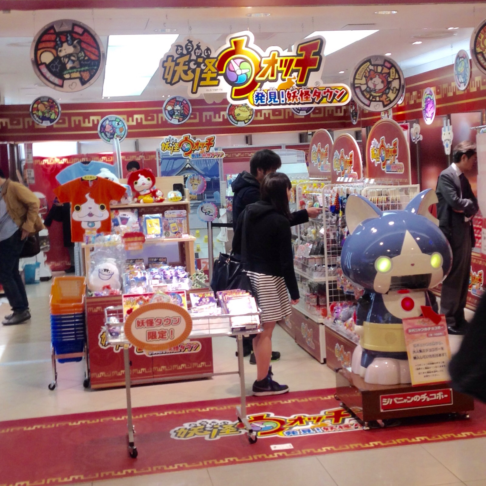 東京駅の子供向けお土産はキャラクターストリートへ!妖怪ウォッチからリラックマまで公式ショップがたくさん!
