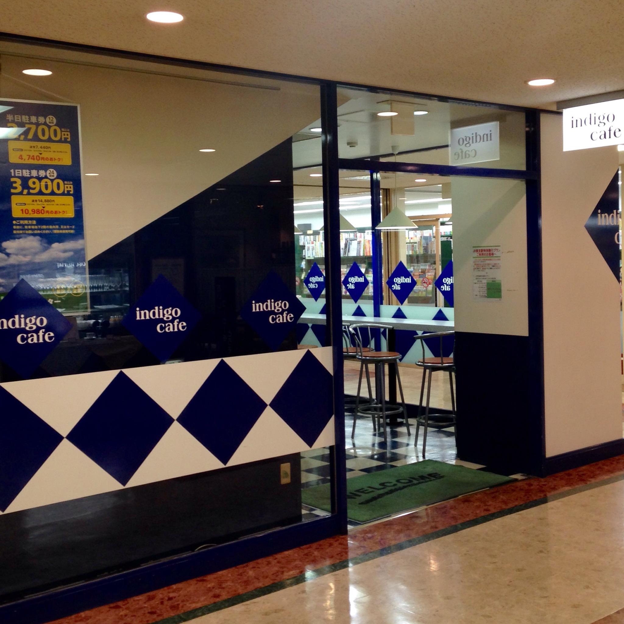東京・大手町の地下で無料利用できる「indigo cafe」がサラリーマンにオススメ