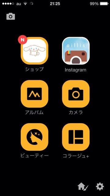 【スマホブロガー必見】ブログで重い画像は嫌われる!簡単に画像を軽くするiPhoneアプリを紹介