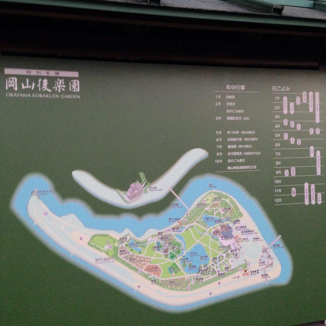 岡山後楽園・夏の世をイルミネーションが彩る「幻想庭園」夏休みの思い出にどうぞ。