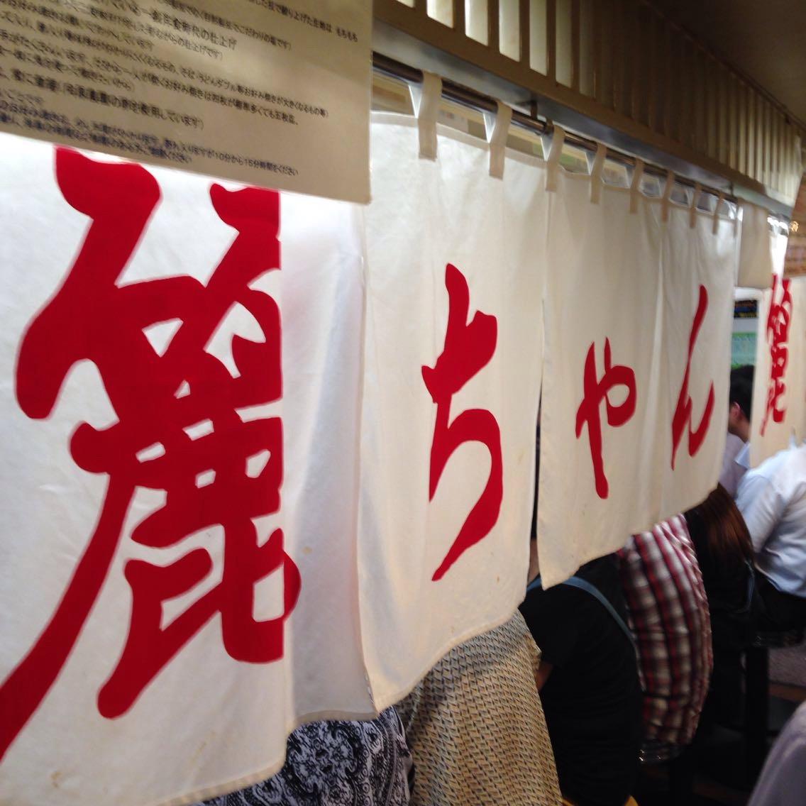広島駅前の有名お好み焼き屋さん「麗ちゃん」駅ビル内ながらいつも行列ができる人気店