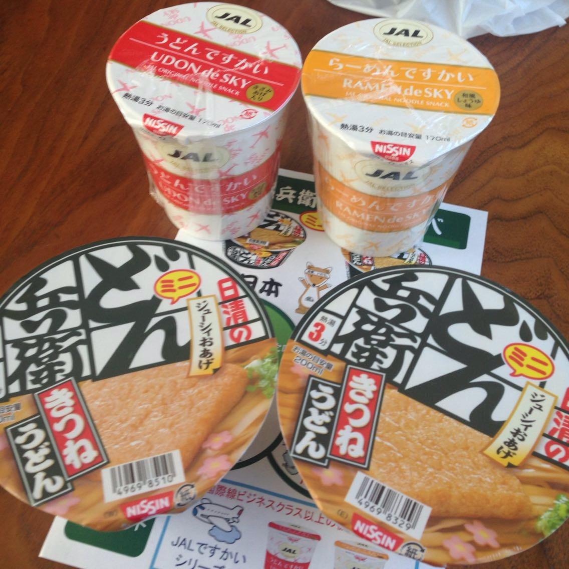 どん兵衛の東日本版・西日本版を食べ比べ!やっぱり西日本の昆布ベースが美味しい!
