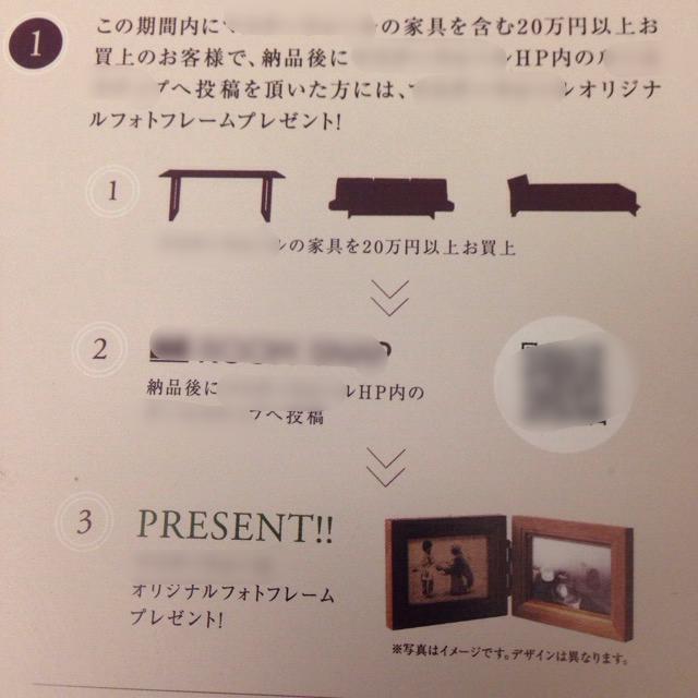 【マーケティング】高級家具を買う人が欲しいのは目先の特典ではなく「10年後のイメージ」