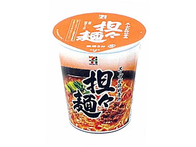 セブンイレブンの担々麺(エースコック製)が美味し過ぎる!レベルの高いコンビニ食品について