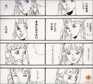 小西康陽プロデュースのアイドル向けガールズポップ名曲を5曲紹介