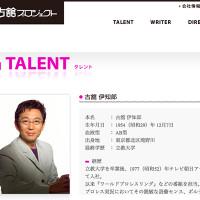 hurutachi_151224_top