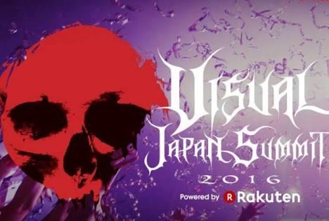 オールドV系の楽しみ方「VISUAL JAPAN SUMMIT」バイセクかまいたちからGargoyleまで