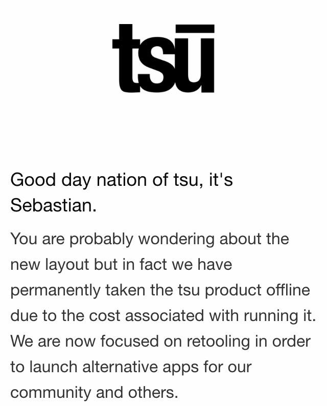 tsu(スー)がひっそりと終了。何も語らぬ情報商材アフィリエイター