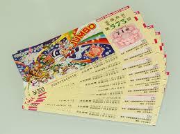日々節約している主婦に限ってパチンコよりも当たる確率が低い「宝くじ」を買う!