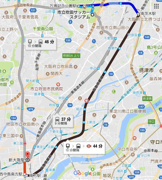 吹田スタジアムの帰り道/万博記念公園前駅からモノレールでスムーズに脱出するには南茨木駅経由で!