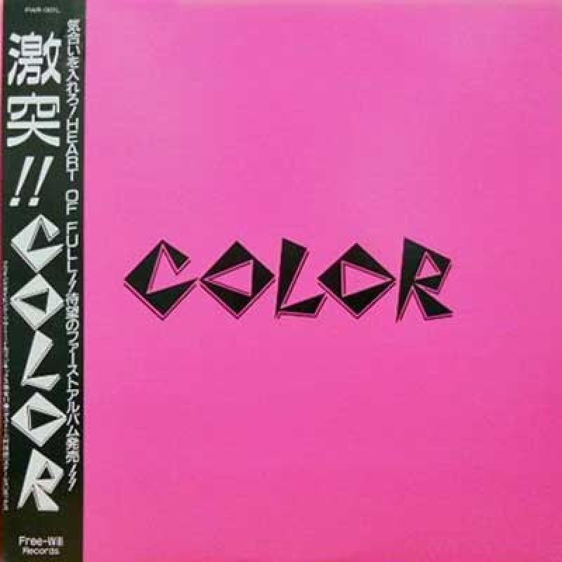【V系】COLOR アルバム未収録曲 動画付き解説【Free-Willレア音源】