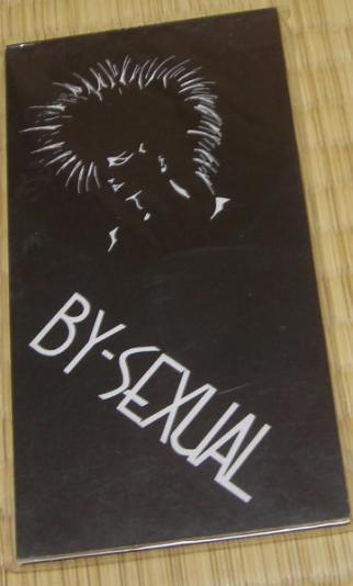 【バイセク復活記念】デビュー前の音源「BAD BOY BLUES」をデビュー後のリメイク版と比較