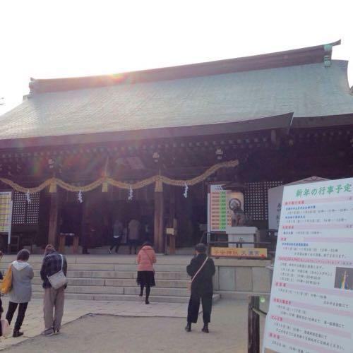 吉備津神社と吉備津彦神社の違いは備中・備前・備後の国に関係が。