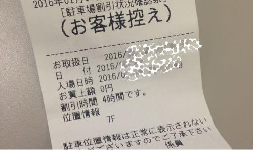 slooProImg_20160119201207.jpg