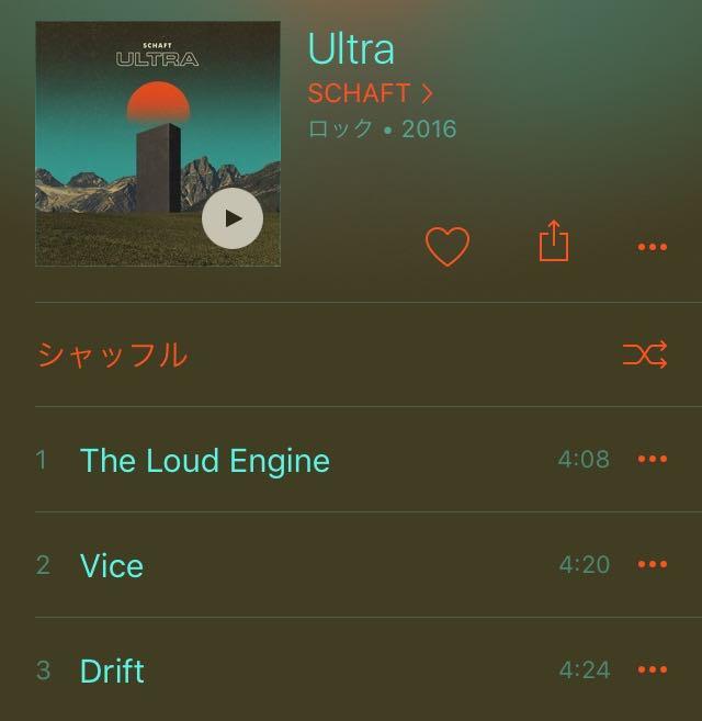 SCHAFT「ULTRA」CDではなくiTunes Storeでダウンロード購入してみた