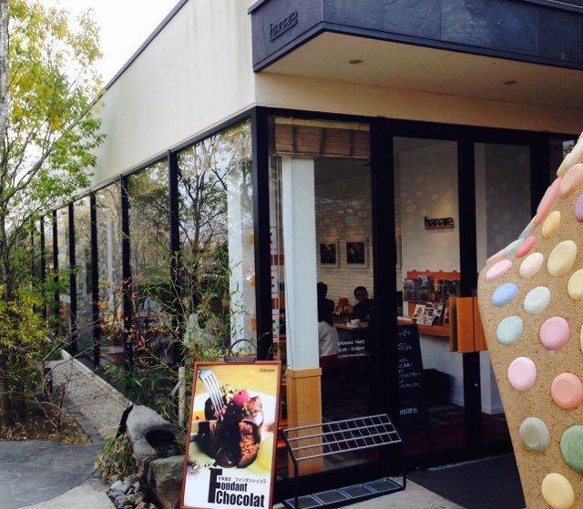 【エスコヤマ】子供を連れて行きたい!兵庫県・三田市の「洋菓子のワンダーランド」
