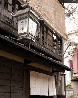 (閉店)有馬温泉の「むら玄」は2015年末に閉店しています(ミシュラン1つ星の蕎麦屋)
