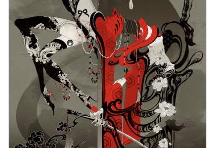 睡蓮 -Suilen- シングル「Spine」藤井麻輝によるダウナー系和風エレクトロニカ